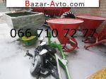 2016 Трактор МТЗ МВД-1,2 разбрасыватель на 1200кг мин удобрений