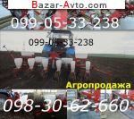 2016 Трактор МТЗ Сеялка СУ-8 клон сеялки  УПС-8(Веста-8) ручная сборка/гарантия