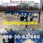 2016 Трактор МТЗ Культиватор КРН-5.6 продажа (секции, туковая-система Крнв)