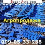 2016 Трактор МТЗ Крн(В)-5,6 цена секции крн культиватор(туковая КРН(в) продажа