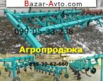 2016 Трактор МТЗ На подшипниках КРН секция продажа/цена
