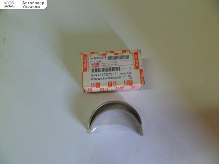 автобазар украины - Продажа  Богдан А-092 Вкладыши коренные, вкладыши шатуна на автобус А-09