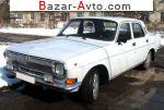 1991 ГАЗ 2410