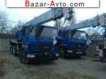2015 Автокран КС4574А КС-45729А-8-02 Машека 16 тонн