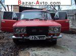 1976 ВАЗ 2103 седан