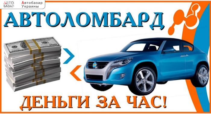 автобазар украины - Продажа 2010 г.в.  BMW 5 Series 525