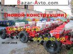 2016 Трактор МТЗ Сеялка УПС-8-02 новой конструкции Упс/8