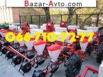 2016 Трактор МТЗ Двухконтурная сеялка УПС-8 с вентилятором