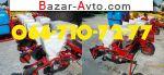 2016 Трактор МТЗ Сеялка СУПН-8 – нового производства, модернизированные сеялки