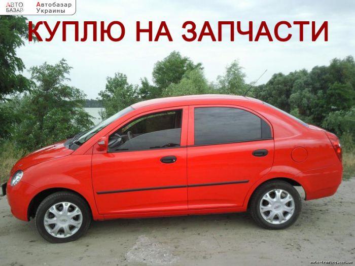 автобазар украины - Продажа 2008 г.в.  Chery Jaggi