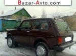 автобазар украины - Продажа 2012 г.в.