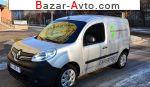 автобазар украины - Продажа 2013 г.в.  Renault Kangoo Clima.Kryjz.Navi