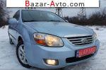 автобазар украины - Продажа 2007 г.в.  KIA Cerato 1.6 EX
