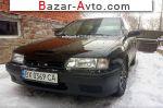 автобазар украины - Продажа 1991 г.в.  Nissan Primera