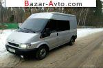 автобазар украины - Продажа 2005 г.в.  Ford Transit