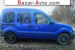 автобазар украины - Продажа 1999 г.в.  Renault Kangoo