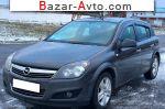 автобазар украины - Продажа 2012 г.в.  Opel Astra 1.6 i 16V