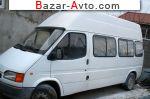 автобазар украины - Продажа 1995 г.в.  Ford Transit груз пас