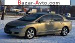 автобазар украины - Продажа 2007 г.в.  Honda Civic