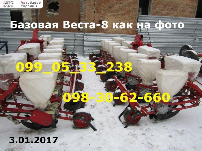 автобазар украины - Продажа 2017 г.в.  Трактор МТЗ Базовая Веста-8 как на фото