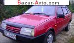 автобазар украины - Продажа 1991 г.в.  ВАЗ 21099