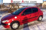 автобазар украины - Продажа 2007 г.в.  Peugeot 206 газ