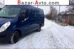 автобазар украины - Продажа 2011 г.в.  Renault Master