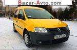 автобазар украины - Продажа 2006 г.в.  Volkswagen Caddy 1.9 TDI