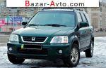 автобазар украины - Продажа 1999 г.в.  Honda CR-V