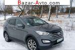 автобазар украины - Продажа 2014 г.в.  Hyundai Santa Fe