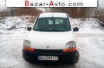 автобазар украины - Продажа 2000 г.в.  Renault Kangoo MAXI