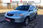 автобазар украины - Продажа 2001 г.в.  Acura MDX 3.5