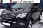 автобазар украины - Продажа 2013 г.в.  SsangYong BPDO