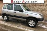 автобазар украины - Продажа 2005 г.в.  Chevrolet Niva Sniezka top-original
