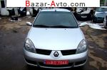 автобазар украины - Продажа 2007 г.в.  Renault Symbol