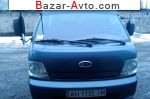 автобазар украины - Продажа 2005 г.в.  KIA Pregio