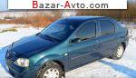 автобазар украины - Продажа 2005 г.в.  Dacia Logan