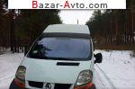 автобазар украины - Продажа 2006 г.в.  Renault Trafic