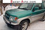 автобазар украины - Продажа 2001 г.в.  Mitsubishi Pajero Pinin