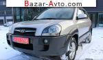 автобазар украины - Продажа 2009 г.в.  Hyundai Tucson