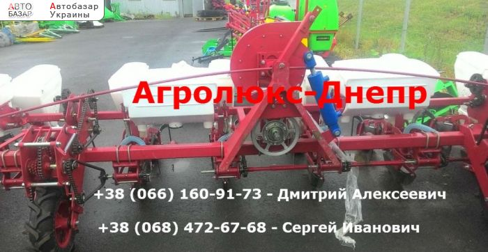 автобазар украины - Продажа 2015 г.в.  Трактор ДТ-74