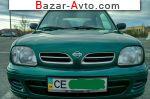 автобазар украины - Продажа 2000 г.в.  Nissan Micra