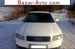 автобазар украины - Продажа 2001 г.в.  Audi A4