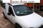 автобазар украины - Продажа 1994 г.в.  Opel Combo