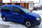 автобазар украины - Продажа 2005 г.в.  Volkswagen Caddy пасс. 1.4 i 16V