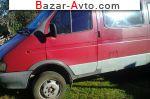 автобазар украины - Продажа 2001 г.в.  Газ Газель Вантажний фургон-в