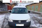 автобазар украины - Продажа 2010 г.в.  Volkswagen Caddy