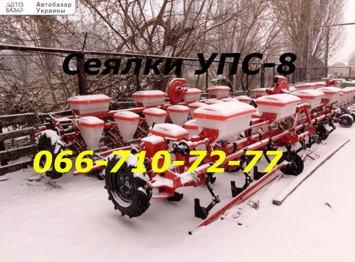 автобазар украины - Продажа 2017 г.в.  Трактор МТЗ Сеялка УПС-8 Днепр, комплектация системой контроля