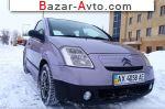 автобазар украины - Продажа 2004 г.в.  Citroen C2