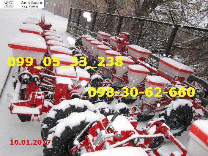 автобазар украины - Продажа 2017 г.в.  Трактор МТЗ площадка.УПС-8 Веста 8 продажа УПС_8 Днепр